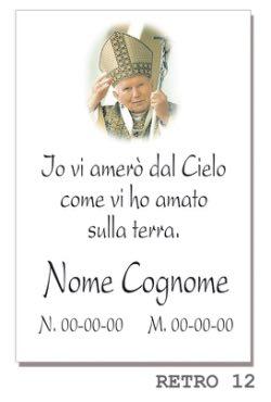 https://www.fotoceramichemarino.it/img/ricordini/retro/12.jpg